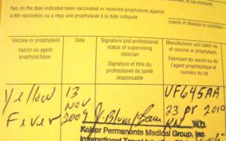 Uganda-imposes-mandatory-yellow-fever-vaccination-1